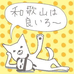 紀州犬と小さめパンダ