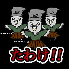 で〜れ〜!岐阜弁!