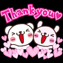 ありがとー!感謝いっぱいサンキュ~♪