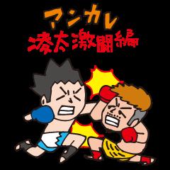 Kickboxing in anchorage Gods' kick vol.2