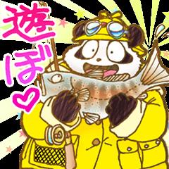 Panda! Panda! Panda! 2