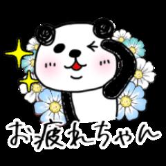 ほんわか★パンダパン