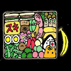 昭和のノリ弁一族