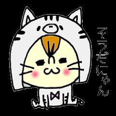 きぐるみんちゃん3(ねこ)