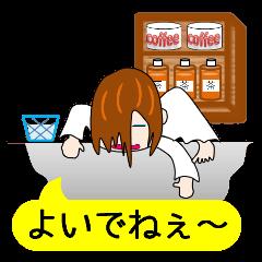 喫茶店のマダム(秋田弁)
