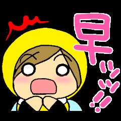 ハニマイちゃん☆その4【よく使う一言!!】