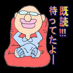 Kおじさん Vol.2