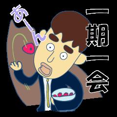 [LINEスタンプ] 日本のことわざ (1)