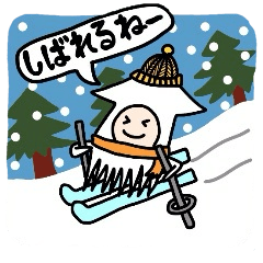 北海道弁のスタンプだべ