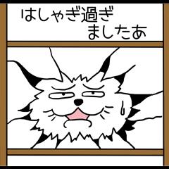 [LINEスタンプ] 懺悔ネコ