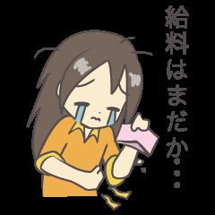 ArchyGirl (Japanese Ver.)