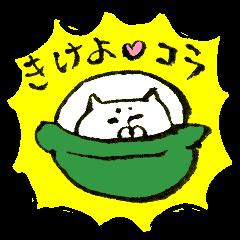 筆ペンスタンプ 猫編