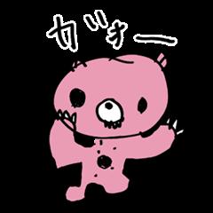5歳児といっしょに描いたグル~ミ~