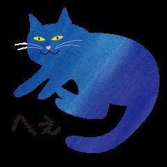 青い猫たち