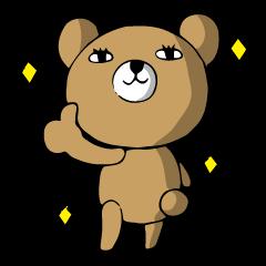 [LINEスタンプ] じと目クマ (1)