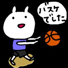 バスケやります、うさぎです。