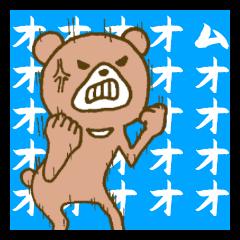 [LINEスタンプ] ぐうかわツキのワクマちゃんビップ