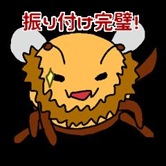 [LINEスタンプ] ハチンコンサート
