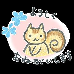 りすちー(ゆるい敬語)