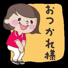 [LINEスタンプ] 応援ママ 子どもの習い事編の画像(メイン)