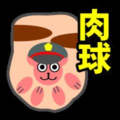 肉球ベア2(にくきゅう)