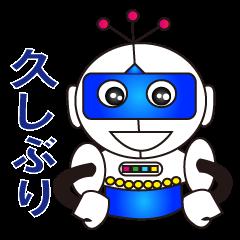 [LINEスタンプ] ロボット だいちくんの日常会話編 (1)