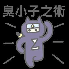 Ninja Sticker!