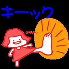 ニコニコ笑ちゃん