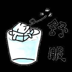 Mr.ice