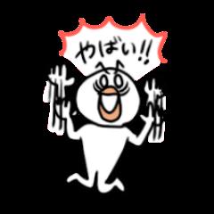 とりすべり☆ゲーム用スタンプ