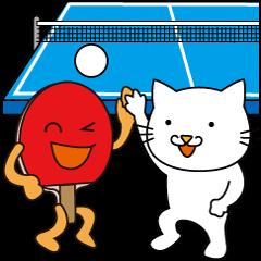 卓球実況〜もぐねこちゃん