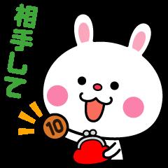 [LINEスタンプ] ヒマなときに押すスタンプ☆