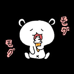 だ~らクマ