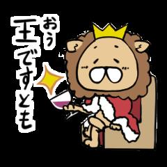 ひゃくじゅうの王の王