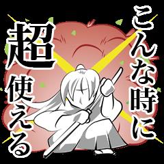 こんな時に超使える戦国武将~否定編~