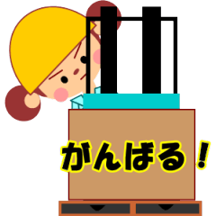 倉庫作業を頑張るスタンプ1