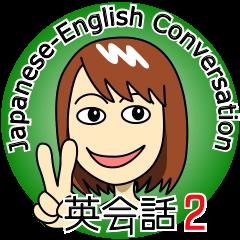 Easy英会話スタンプ by Mirai-chan 2