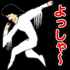 Dancer YOSHIKIYO 送っていい友!