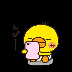 んぴー!ぴっぴ(じょうきゅうしゃ向け