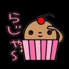 カップケーキまるっこちゃん