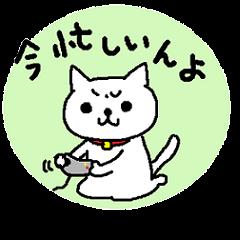 広島弁のねこ2