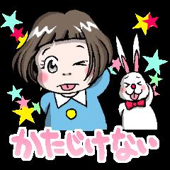 「りんこ」とウサギの「ピンタ」 2