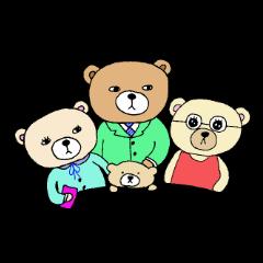 くま家族の日常