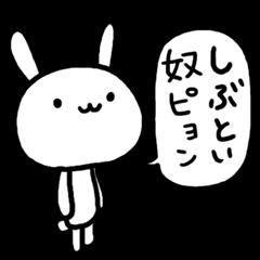 [LINEスタンプ] ユル白うさぎ第2弾