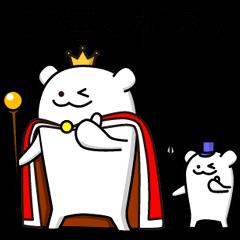 シロクマ王国