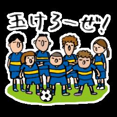 フットサルチーム スコントくん vol.01