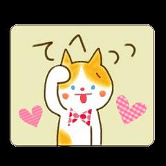 [LINEスタンプ] リボン猫の日常の画像(メイン)