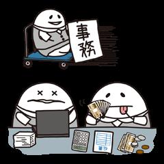 しろたさんのお仕事(事務員編)