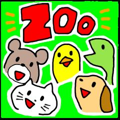 拒否・拒絶動物園