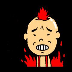 the怒り